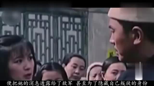 出卖刘胡兰的叛徒,12年后被捕,死前说出背叛原因很令人发指