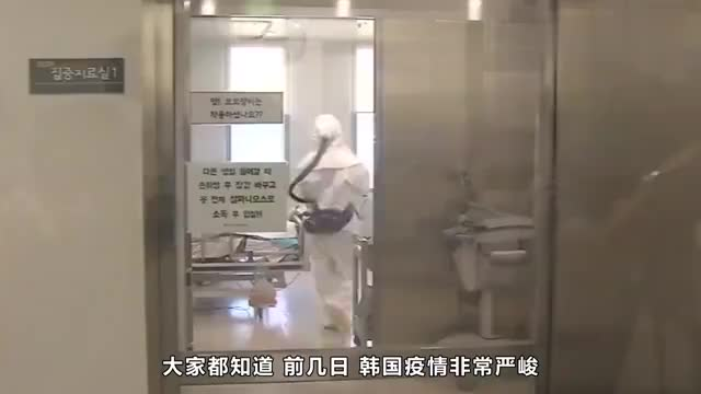 明里支持抗疫暗地搞事,朴槿惠娘家人两面三刀,文在寅真是太难了