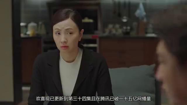小欢喜:文洁升职遇色狼,与宋倩闹掰又添新伤,刘静只有5年寿命