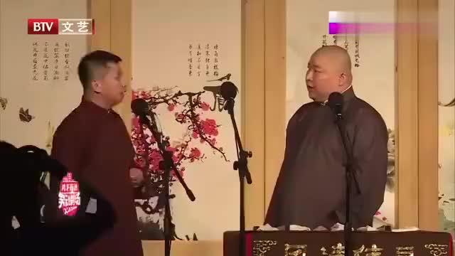 相声《高山求子》: 刘云伟刘宸合作,默契配合使传统节目添彩