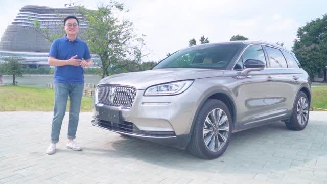 吴佩频道——林肯冒险家是最值得买的豪华品牌紧凑级SUV吗?
