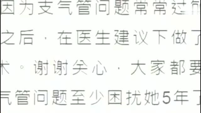 林志玲秘密入院开刀,做耳鼻喉科小手术,经纪人回应已出院