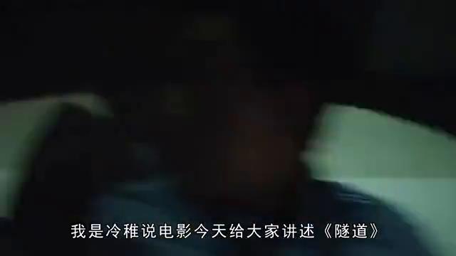 男子驱车回家过生日,遇到隧道坍塌,妻子被迫签署放弃救援!