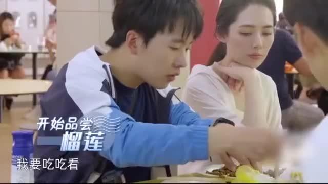 钟汉良郭麒麟吃榴莲上瘾,郭碧婷受不了:我要晕倒了