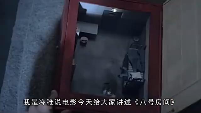 男子被关押进监狱,发现一个小盒子,却被无限循环!