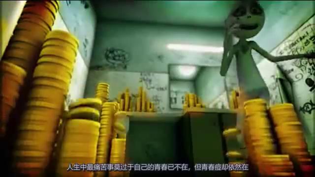 男子拥有能制造金币的痘痘,每按一下,面前就会出现一摞金币!