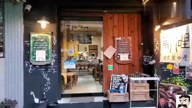 台北小店的黑胡椒猪排饭,很有水准,味道浓郁超好吃,一定要尝尝