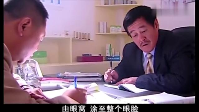 """马大帅范德彪二人发奋学习!""""眼睑""""读成""""眼脸""""!太出糗了"""