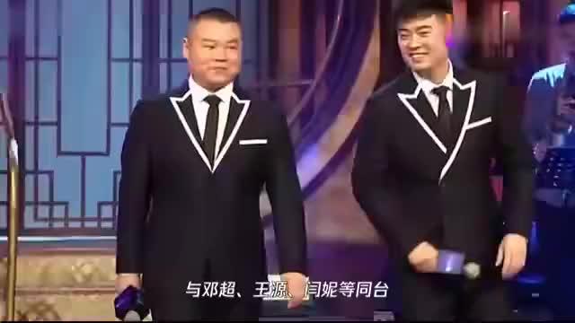 岳云鹏发文感叹见到明星:他们都好瘦,曾吐槽李斯丹妮腿粗