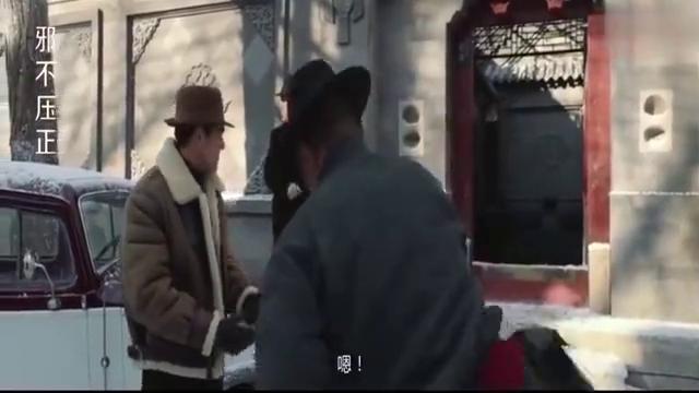 邪不压正:廖凡太逗!姜文找到他太爷画像,不用问一看就是亲生的