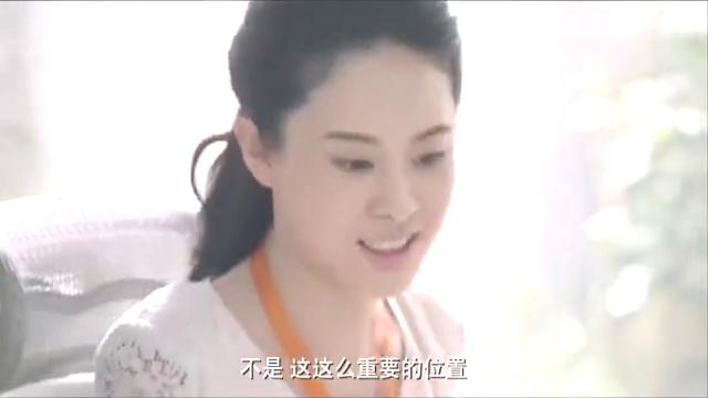 马苏热剧:男会计师回到公司竟发现职位被媳妇的闺蜜占据