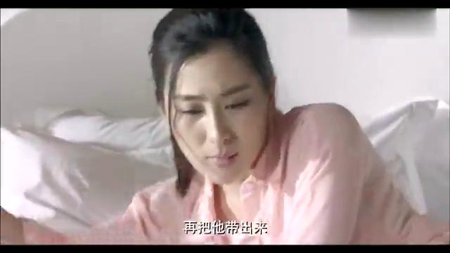 还是夫妻:母亲腰伤复发了,唐健很是担心,怕母亲出事