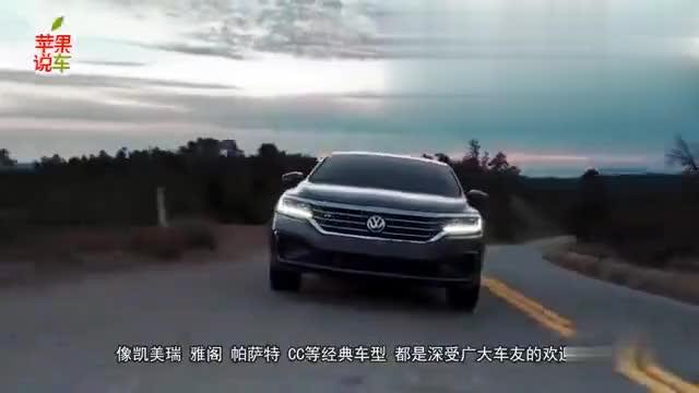 视频:本田终于发飙了,新车比奥迪A6还酷,油耗4.9L看懵丰田、日产