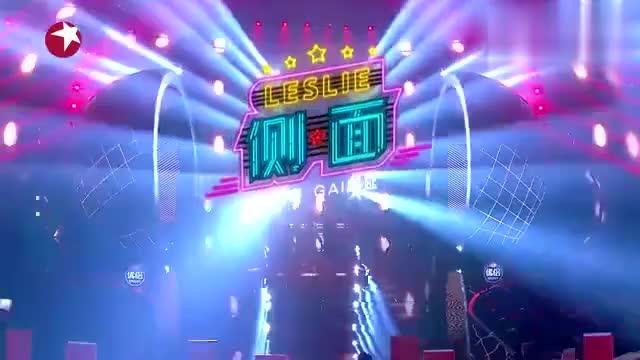 我们的歌,陈小春和GAI合唱《侧面》,两人的默契越来越好了