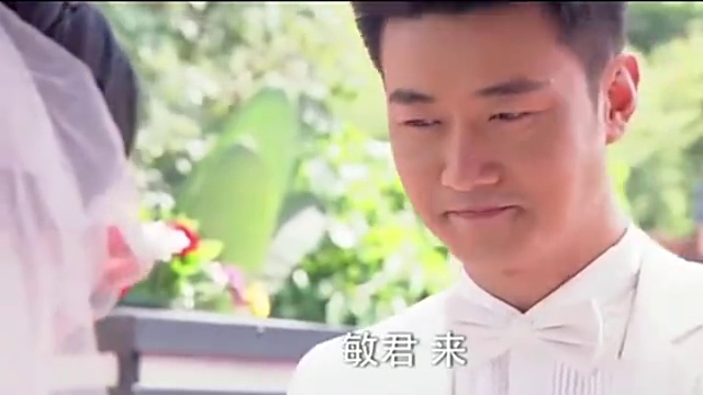 百万新娘大结局:天祥和敏君举办婚礼,没想到来的新郎却是绍华