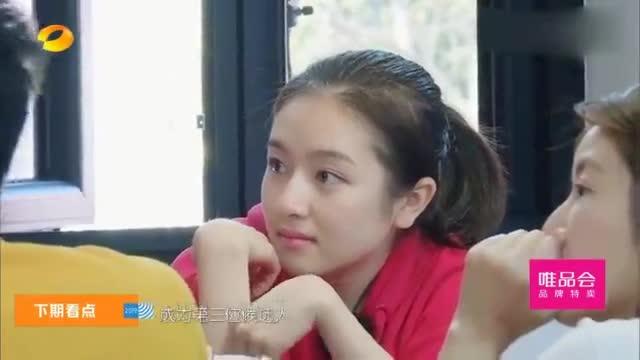亲爱的客栈:刘涛带秦海璐一起视察工作,李兰迪表现差劲!