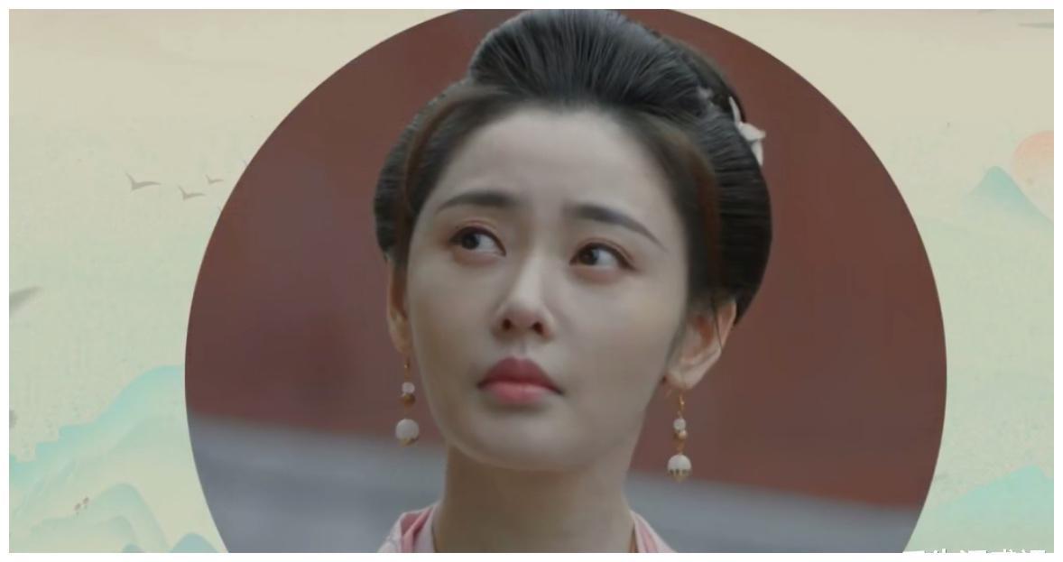 《清平乐》预告中差点没认出张天爱来,脸有点肿,妆容的原因吗?