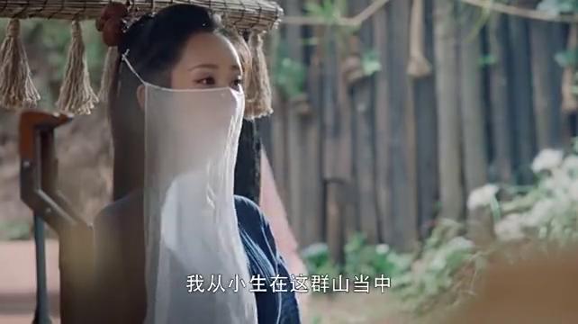 香蜜:锦觅月羌活同龄,却装的这么老成,明明也是小姑娘而已