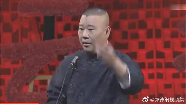 郭德纲回答为什么说相声不能戴手表!