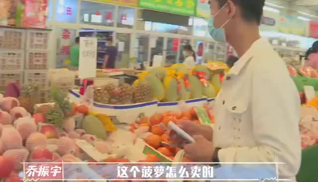 乔振宇菜市场砍价