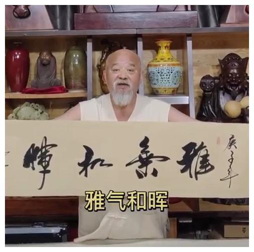 65岁的十八线老演员李琦直播卖字