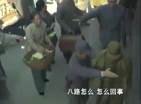 八路军押送鬼子俘虏去沈阳,火车站的民众不乐意了!要杀了鬼子