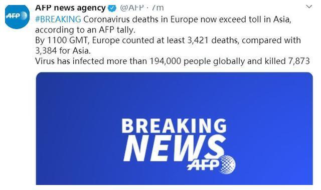 新冠肺炎死亡人数,欧洲超过亚洲……