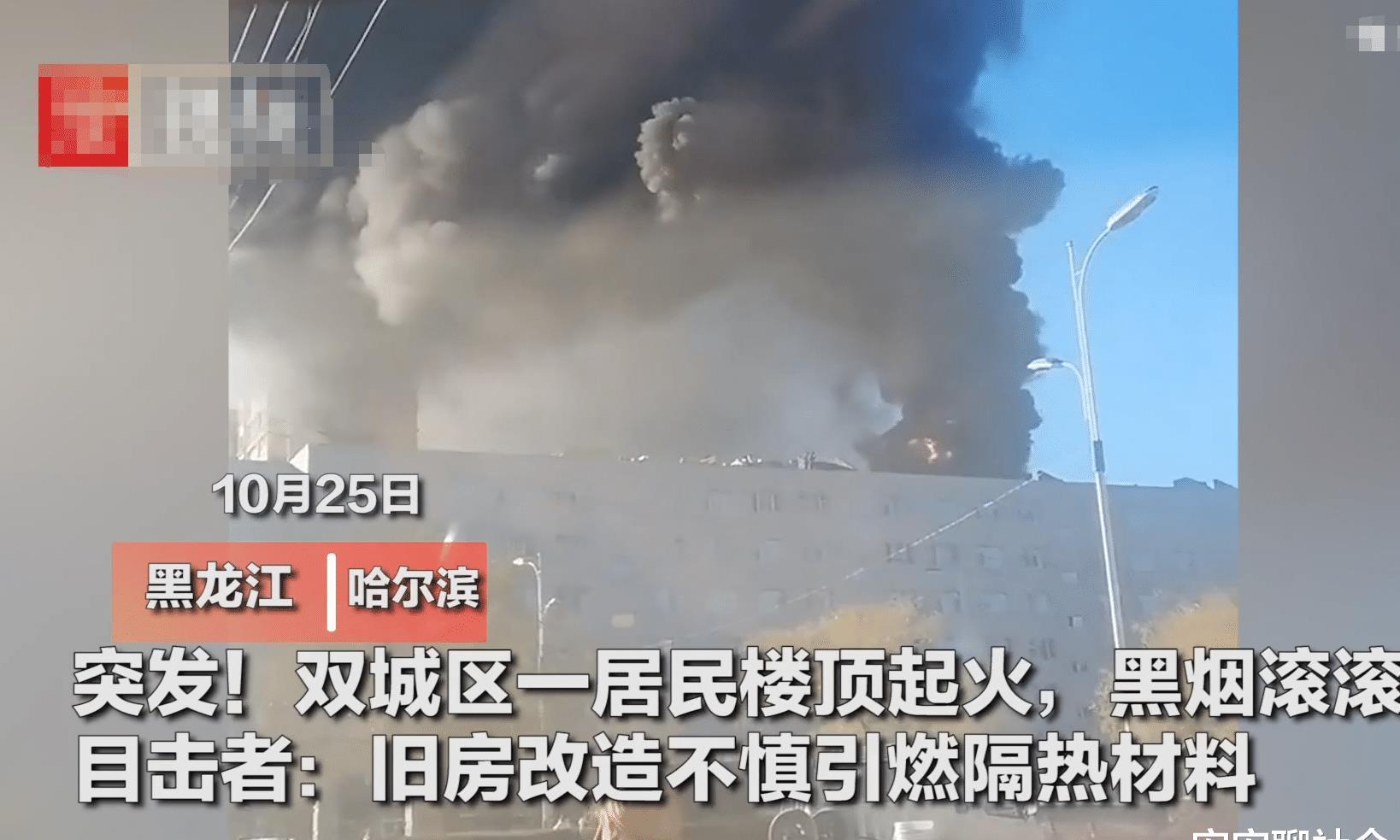 黑龙江发生一起事件,地址在哈尔滨市双城区,场面让人捏一把冷汗