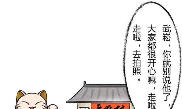 京剧猫:白糖召集大家拍照,大飞摧毁雕像,无情火速赶到现场