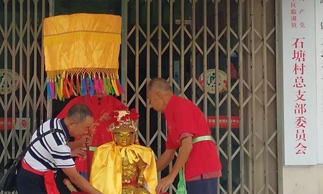 """习俗传了800多年,苏州市吴中区临湖镇石塘村""""抬猛将""""迎丰收"""