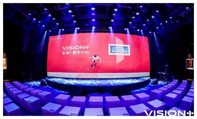 """推动未来影像发展,""""vivo影像+青年计划""""走进中国传媒大学"""