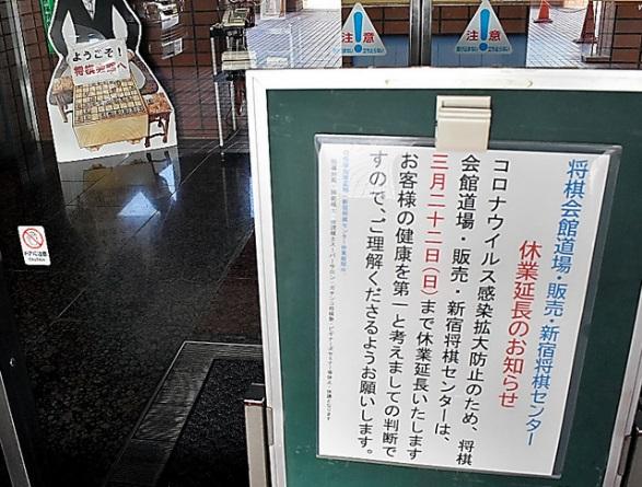 日本棋闻|受到疫情影响,各大赛事接连受挫