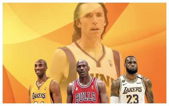 纳什:乔丹是NBA历史最伟大球星,詹姆斯第二,科比第三