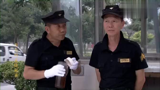 同事你嫂子就爱我一人杨光可是你敢保证别人不爱你媳妇吗