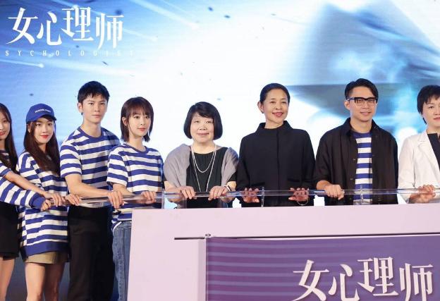 《女心理师》三亚开机,杨紫井柏然合作,跟倪萍搭档演母女