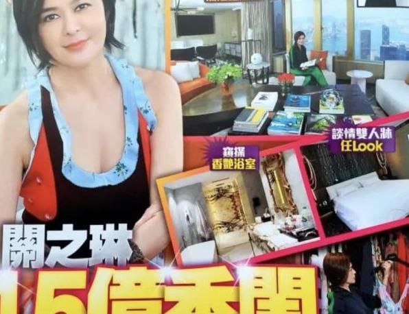 晒晒关之琳在香港的家,虽然已经58岁了,可她过得还像个少女