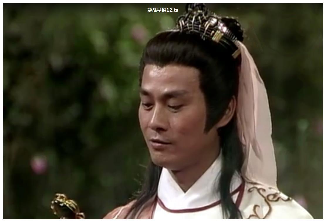郑少秋被冷藏的武侠剧,结局让人相当无语,可惜了谢宁和邓萃雯