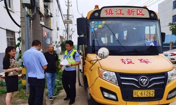 中国江苏镇江这个地方被整治了,快看是不是你附近的?