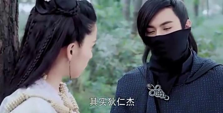 狄仁杰:阚清子被绑架, 关雪盈激动让他露美胸任嘉伦心疼