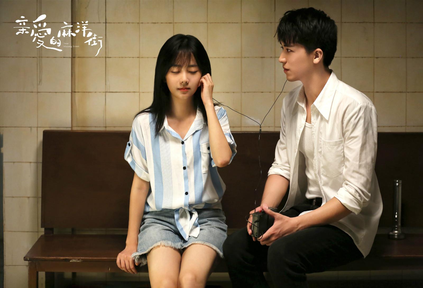 《亲爱的麻洋街》首播,牛骏峰谭松韵演技是惊喜,剧情悬浮缺地气