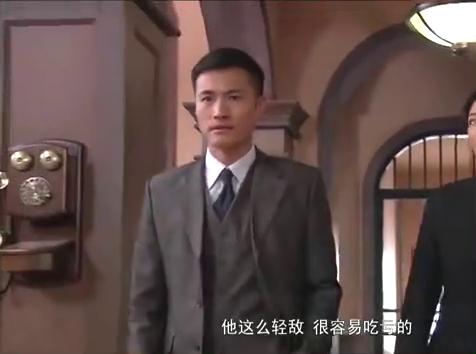 关青山四处打听徐友豪下落,怎料却在报纸上看到爆炸性新闻