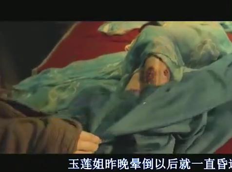 皇帝给杨贵妃一杯毒酒,之后,谁知妃子在石棺中惊醒