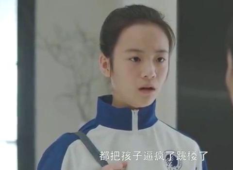 小欢喜 第38集 宋倩被乔英子问的哑口无言
