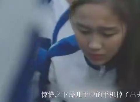 小欢喜:去世的妈妈留下照片的手机摔坏了,痛哭的磊儿让人心疼