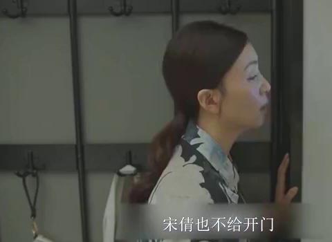 小欢喜:乔卫东大脸吓坏宋倩,还叫保安把他抓走。