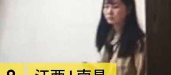 华东交通大学大四女生失联已9天,最后影像出现在赣江大桥上