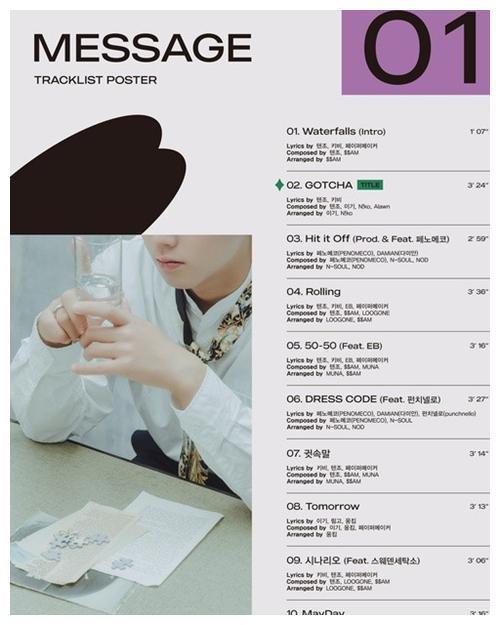 朴志训首张正规专辑歌单公开 超豪华合作阵容值得期待