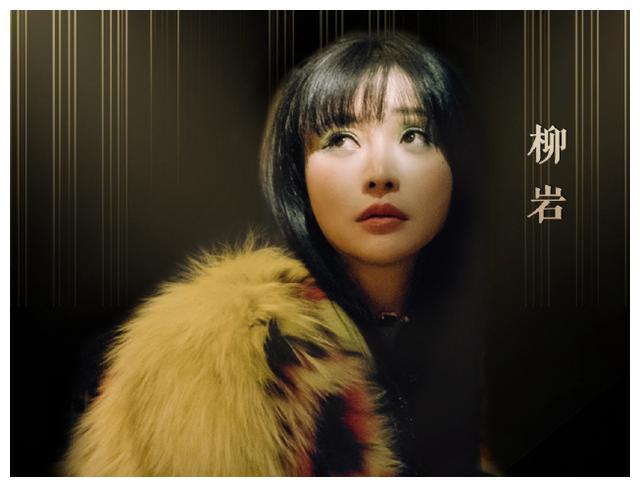 柳岩提名最佳女主角,入围影片虽只有6.6分,但她很努力