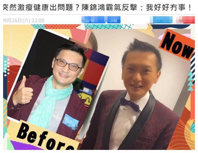 53岁陈锦鸿近照面色蜡黄瘦到脱相,疑健康出问题,本人亲自回应