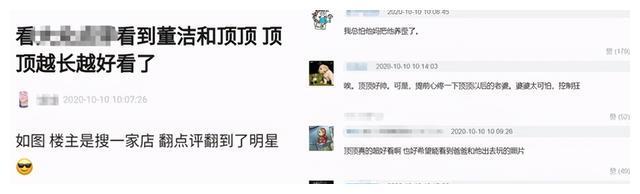 董洁母子外出被拍,11岁儿子是照片亮点,侧脸和爸爸潘粤明太像